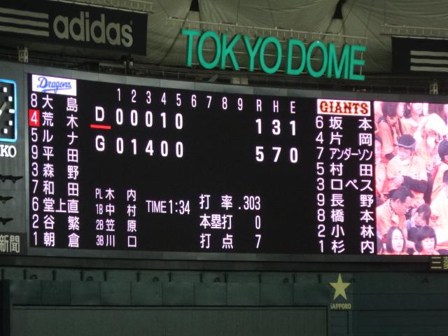 野球色々 047
