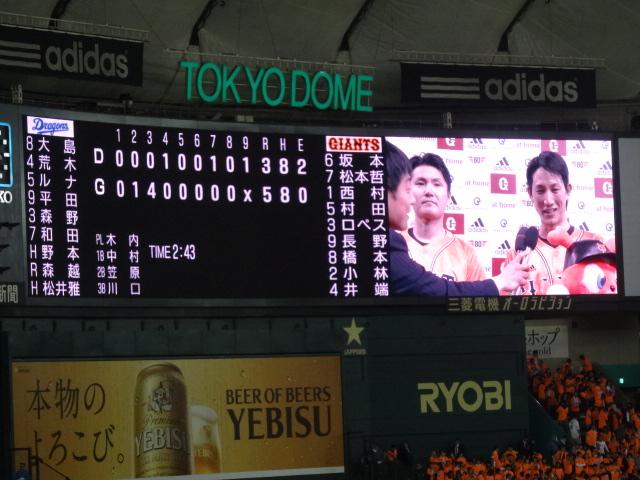 野球色々 059