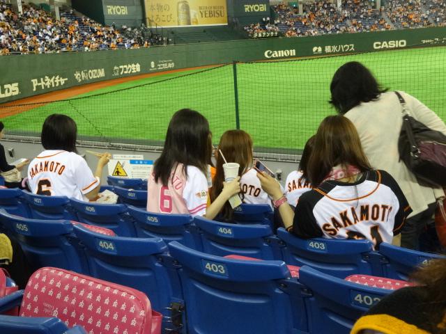 野球 021