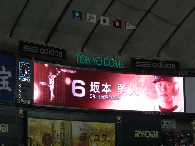 野球 014