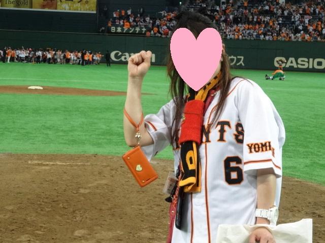 野球 093