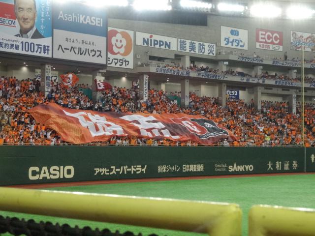 野球 031