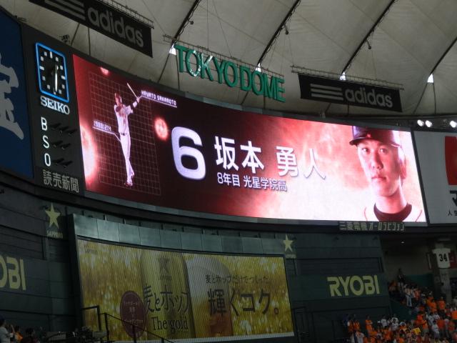 野球 023