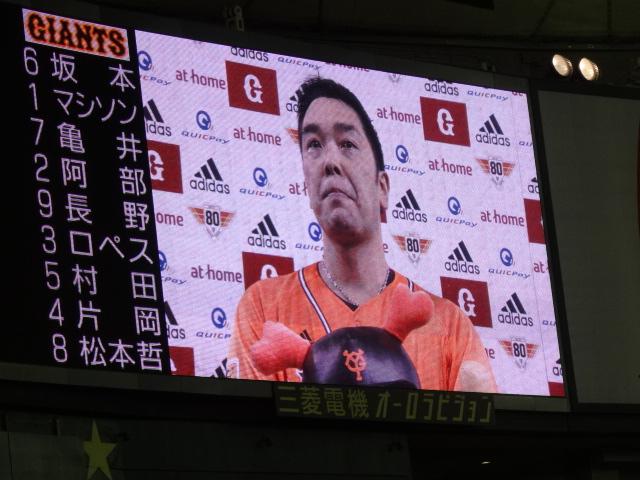 野球 049