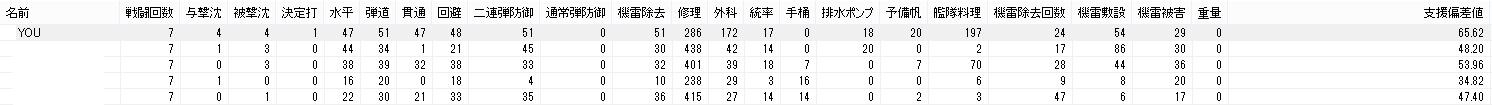 result_20140315091142.jpg