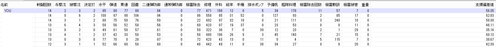 result_20140330014316.jpg