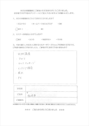 イベント(1)_ページ_5_R