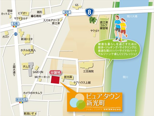 ピュアタウン地図(詳)_R