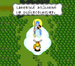 Valkyrie No Densetsu PCE 01