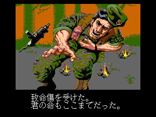 Operation Wolf PCE 06