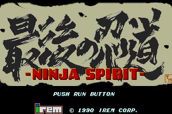 Ninja Spirit PCE 00