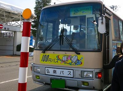 IMG_7911h -hirosaki
