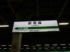 IMG_6704-syukayu.jpg