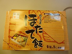 IMG_6714-sukayu.jpg