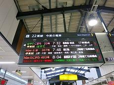 IMG_7566-syukayu.jpg