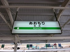 IMG_7584-sukayu.jpg