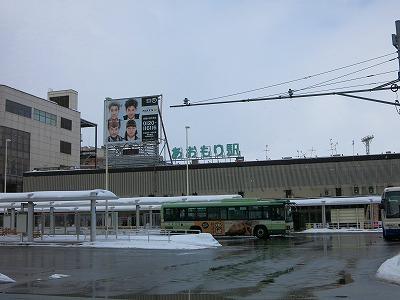 IMG_7593-sukayu.jpg