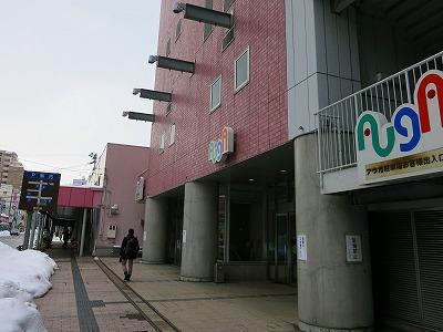 IMG_7595-sukayu.jpg