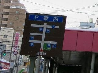 IMG_7595t2-sukayu.jpg