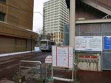 IMG_7596-sukayu.jpg