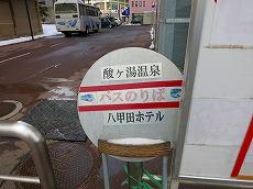 IMG_7597-sukayu.jpg