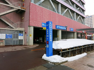 IMG_7598-sukayu.jpg