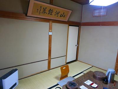 IMG_7668-sukayu.jpg