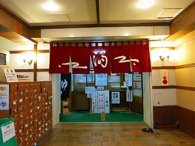 IMG_7723-sukayu.jpg
