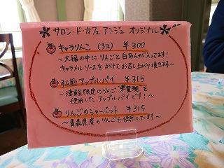 IMG_8035-hiro.jpg
