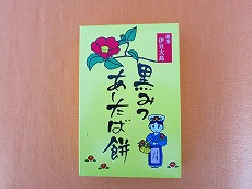 IMG_8369-oosima.jpg