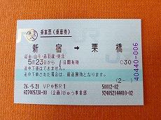 IMG_8434-yunisigawa1.jpg