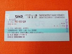 IMG_8435-yunisigawa1.jpg