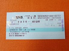 IMG_8436-yunisigawa1.jpg