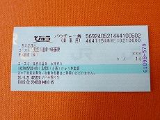 IMG_8437-yunisigawa1.jpg