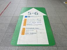IMG_8442-yunisigawa.jpg