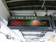 IMG_8447-yunisigawa.jpg
