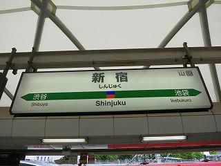 IMG_8448-yunisigawa.jpg