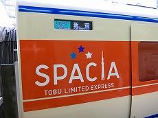 IMG_8454-yunisigawa.jpg