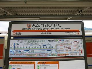 IMG_8466-yunisigawa.jpg