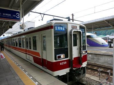IMG_8490-yunisigawa.jpg