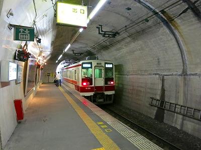 IMG_8495-yunisigawa.jpg