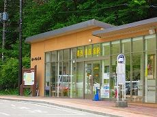 IMG_8510-yunisigawa.jpg