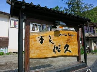 IMG_8550-yunisi.jpg