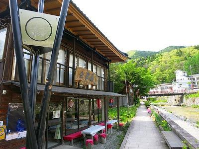 IMG_8561-yunisi.jpg