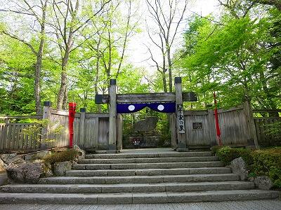 IMG_8569-yunisi1.jpg
