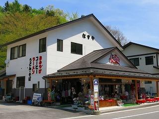 IMG_8818-yunisigawa.jpg