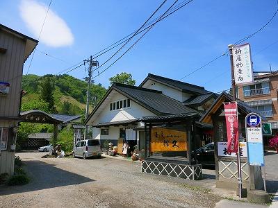 IMG_8819-yunisigawa.jpg