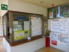 IMG_8886-yunisigawa.jpg