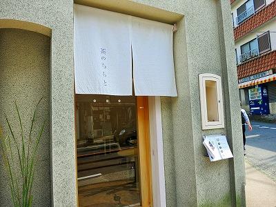 IMG_9011-timoto.jpg