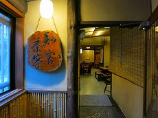 IMG_9074-sikadya.jpg